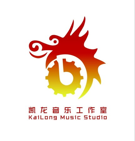 北京凯龙音乐工作室